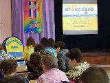 Жители пос. Ильинское-Хованское присоединились к проведению Всероссийского исторического кроссворда, посвященного 75-летию Великой Победы